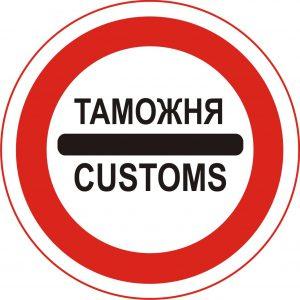 tamognija
